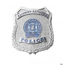 Μεταλλικό Σήμα Ελληνικής Αστυνομίας POLICE της VA