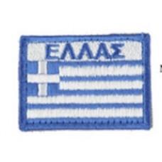 Σήμα, Ελληνικής Σημαίας, Ελλάς, Έγχρωμο της VA