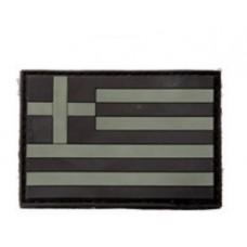 Σήμα PVC, Χαμηλής Ορατότητας, Ελληνική Σημαία με Velcro της VA