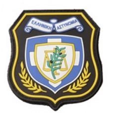 Έγχρωμο Σήμα Ελληνικής Αστυνομίας της VA