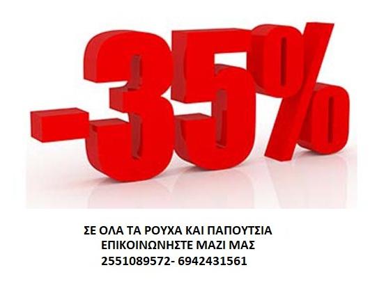 goextreme.gr